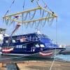 東海汽船「セブンアイランド結」命名・着水式---新型ジェットフォイル
