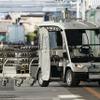 ヤマハ発動機とティアフォー、自動搬送ソリューションの合弁会社設立