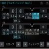 "『DIATONE SOUND.NAVI』で""フロント3ウェイ""をスペシャルに操る 詳細解説"