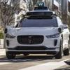 グーグル「ウェイモ」、第5世代の自動運転システム発表…検出性能を向上