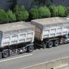 ダブル連結トラック用の道路など、道路政策の質を向上する研究 国交省が支援を決定