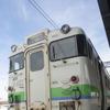 あと1か月に迫った札沼線の一部廃止…4月11日から臨時列車、5月2-6日の石狩当別以北は全列車指定席に