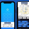 新型コロナクラスター追跡対策…レイ・フロンティアがライフログアプリ「SilentLog」の有料機能を無料開放