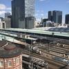東京駅の滞在人口、3月にはほぼ半減…レイ・フロンティア調べ