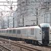 空気は6~8分程度で入れ替わる…JR東日本が新型コロナウイルスを睨み、列車内の換気に言及