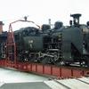 東武のSL列車、GWまで運休…イベント自粛や減便も相次ぐ 私鉄・公営交通の新型コロナウイルス対策