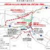 熊本地震で被災した国道57号と国道325号の復旧見込みを策定 国交省