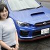 女性レーサー猪爪杏奈が『WRX STI ファイナルエディション』に試乗「オーナーに会ったら話しかけたい!」