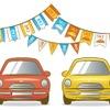3月の中古車登録台数2.4%減 新型コロナの影響軽微