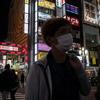 緊急事態宣言の効果は? 東京・大阪・名古屋を比べる
