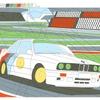 BMWがぬり絵とペーパークラフト配信、初代 M3 のDTMレーサーなど…自宅で過ごすために