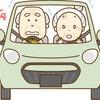 違反・事故の経験がある高齢ドライバー、免許更新時に実車技能検査 義務付けへ