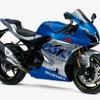 スズキ GSX‐R1000R、創立100周年特別色を発売へ