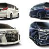 モデリスタ、アルファード/ヴェルファイア特別仕様車用カスタマイズアイテムを追加