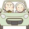 交通安全運動期間中の死者は63人---高齢者が半数 2020年春