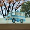 なつかしい! ボンネットバスやセリカ・リフトバックがペーパークラフトに トヨタ博物館HP