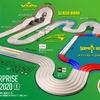 タミヤ、「ミニ四駆ジャパンカップ2020」公式コース発表 開催は未定