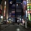 新型コロナウイルス関連経営破たんが4月に急増…自動車メーカー操業停止による受注減でも発生 東京商工リサーチ