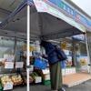 首都圏のコンビニで産直青果を販売…農家とバス会社を支援するローソンの試み