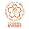 トヨタやホンダなど、日本企業が知的財産権を開放する宣言 新型コロナウイルス治療