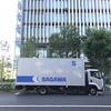 佐川急便、指定場所配送サービスを開始 再配達削減