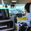 タクシー会社の新型コロナ対策をアプリで紹介 DiDiモビリティジャパン
