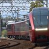 近鉄が新型特急『ひのとり』を増発…名阪間は平日10往復、土休日11往復に 6月13日
