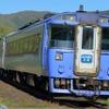 JR北海道の減便解除、新幹線と在来線は7月1日から…快速『エアポート』は6月14日から通常に