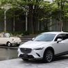 【マツダ CX-3 100周年特別記念車】アニバーサリーカラーを身に纏う[詳細画像]