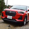 【ダイハツ ロッキー 450km試乗】「これ1台でOK」を実現した低価格&普通車SUV、売れるのも道理だ
