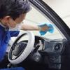 KeePer LABO、車内清掃を復活 新型コロナ対策で「除菌」をプラス