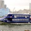 東海汽船が新型ジェットフォイル「セブンアイランド結」を就航…バリアフリーにも対応