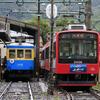いよいよ7月23日運行再開!箱根登山鉄道の楽しみ方をおさらい