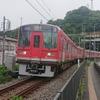 小田急に赤い1000形…箱根登山鉄道全線再開を記念 8月1日から