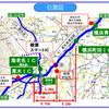 東名 横浜町田-厚木間の新スマートIC、正式名称「綾瀬スマートインターチェンジ」に決定