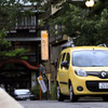 箱根の道にルノー カングー はぴったり? 登山鉄道に癒された夏の箱根ドライブ