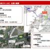 東名高速・舘山寺スマートIC開設効果…観光地の交差点の渋滞長が7割短縮