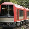 箱根登山鉄道運行再開、レイルトラベルキャンペーン開始へ ホテルインディゴ箱根強羅