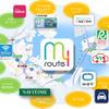 「マイルート」横浜都心臨海部でスタート、あらゆる移動手段の検索と予約・決済をアプリで完結