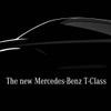 メルセデスベンツ、小型ミニバン『Tクラス』開発中…2022年前半に発売へ
