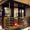 改札内とは思えない!  東京駅の商業施設「グランスタ東京」---食堂車レストランも出現  8月3日開業