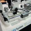 トヨタ、BluE Nexusへ出資…電動化システム販売体制を強化