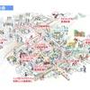 スマートシティプロジェクト、羽田空港近くなど7カ所追加 国交省