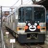 九州の熊本電鉄が運賃改定申請…熊本地震からの復興、車両・施設維持の資金確保などを図る