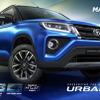 トヨタの新型SUV、『アーバンクルーザー』の予約受注を開始…11月インド発売