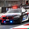 BMW M8グランクーペ、625馬力のMotoGPセーフティカーを発表
