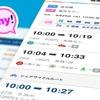 ナビタイム、「東京メトロ my!アプリ」にマルチモーダルルート検索機能を提供