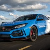 【INDYCAR】ホンダ、シビックタイプR 改良新型のペースカー発表[動画]