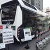 ホンダとトヨタ、FCバスによる移動式発・給電システム開発し実証実験へ
