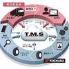 横浜ゴム、IoTを活用した次世代タイヤマネジメントシステムをリニューアル